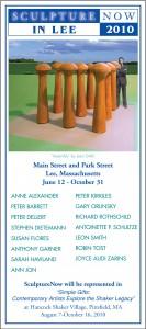 SculptureNow Exhibition Card 2010